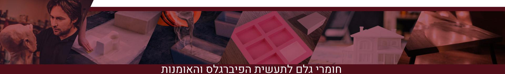 slider-catalog